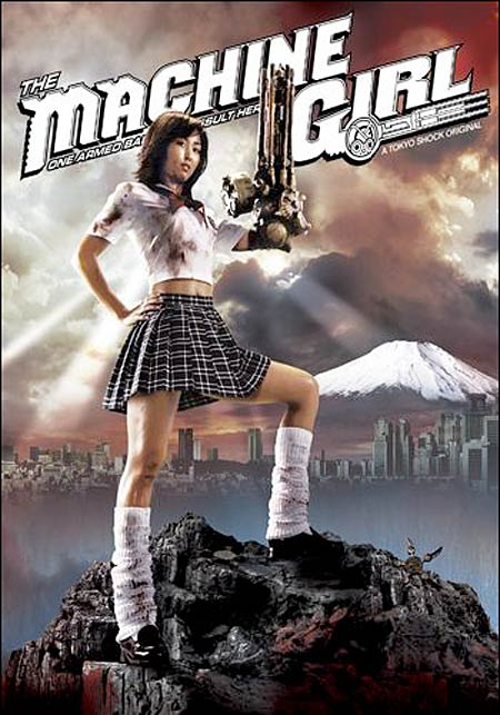 Minase Yashiro como Ami en The girl machine