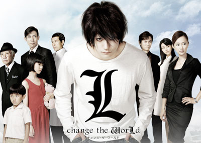 Death Note L-change-the-world