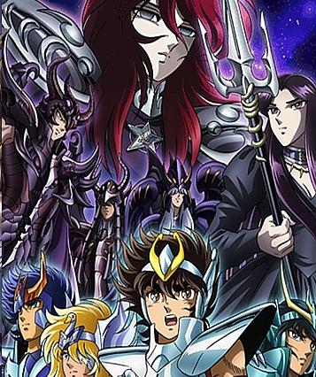 Saint Seiya: La Saga De Hades 0